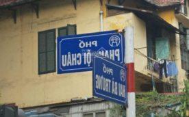Nhà mặt phố Phan Bội Châu, Mặt tiền 4m, Vị trí tuyệt đẹp, Lô góc, 26.5 tỷ