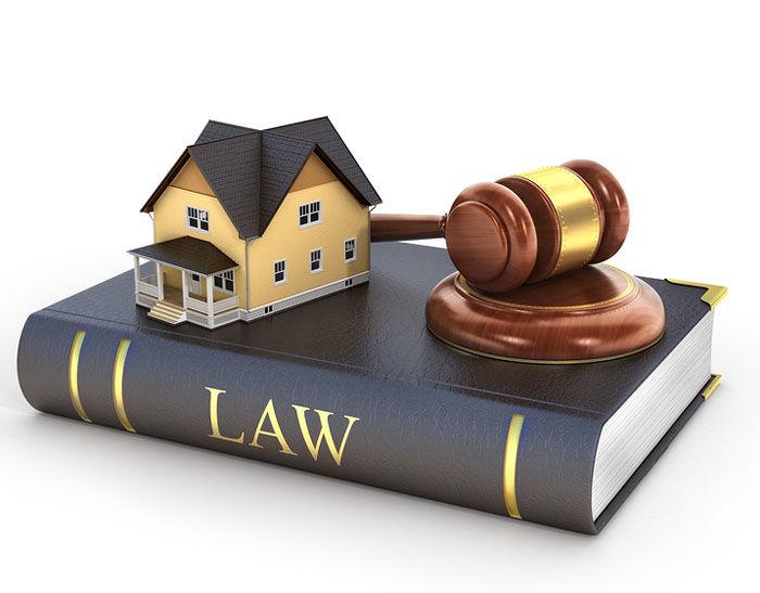 Thông tin về Luật đất đai năm 2018